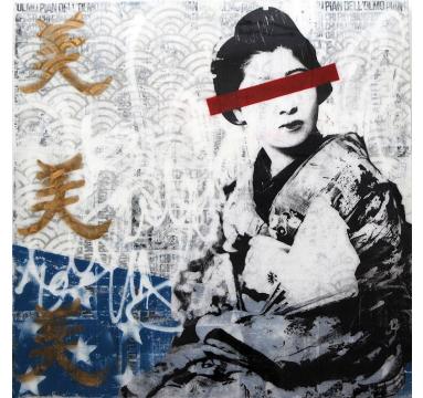 Ashleigh Sumner - Love is Blind - courtesy of TAG Fine Arts