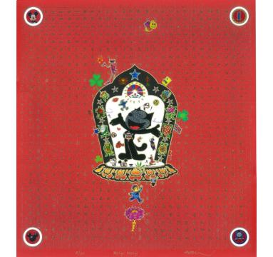 Gonkar Gyatso - Holy Moly II - courtesy of TAG Fine Arts