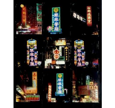 Richard Heeps - Look Up Mong Kok - courtesy of TAG Fine Arts