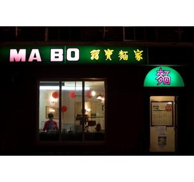 Jamie Lau - Ma Bo - courtesy of TAG Fine Arts