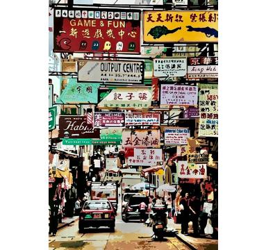Alicia Dubnyckyj - Wellington Street, Hong Kong - courtesy of TAG Fine Arts.jpg